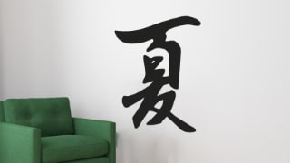 Stickers chinois